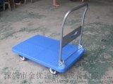 塑料平板车 运输工具 手推车 现货供应