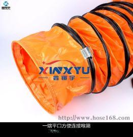耐负压通风管,风机抽排风软管,耐高压伸缩风管XY-0422