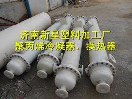 购买换热设备就用石墨改性换热器、冷凝器