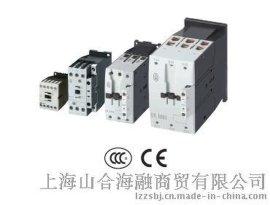 伊顿穆勒控制继电器 安全继电器XN-2DI-24VDC-P