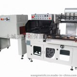 pof膜熱收縮包裝機 全自動封切機 塑封包裝機
