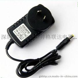 澳规9V1A电源适配器 腾达 tp-link路由器电源 开关电源适配器
