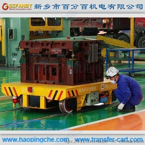 滑触线轨道平板运输车实物图低压两相90°转向导轨小车图纸