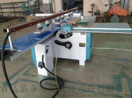 易非品牌塑料板材下料锯|塑料板材开料锯