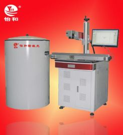 厂家直销10W高产能振动盘自动送料激光打标机