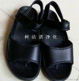 防靜電PU涼鞋 男女通用 防臭無塵涼鞋 防靜電工作鞋 潔淨淨化鞋