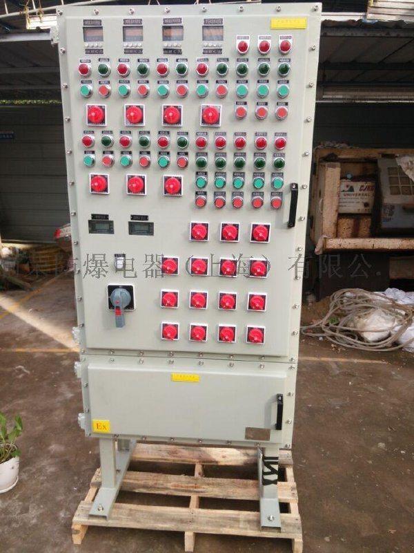 江蘇連雲港市鋼板焊接粉塵防爆控制櫃定製
