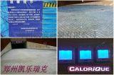 河南电采暖_发热电缆_楷林IFC坡道融雪已正式启动_运行稳定