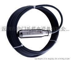 0-10V4-20mA深井投入式通用液位传感变送器