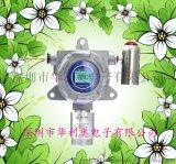 浙江江苏DTN680-TVOC在线检测TVOC气体检测仪PID原理高灵敏度