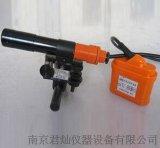 YHJ-1200可循环充电苯胺型远程激光指向仪