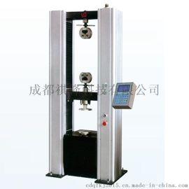 数显式电子万能试验机WDS-100