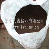 玻璃脱色锰粉, 高质量天然锰粉