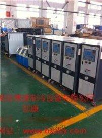 北京专用模温机,北京压铸模温机,北京导热油加热器厂家