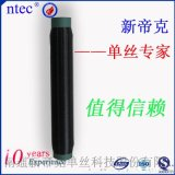 纸管包装PVDF0.15mm单丝