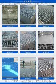 酒泉厂家直销迎宾牌Q235低碳钢钢结构平台热镀锌钢格栅板