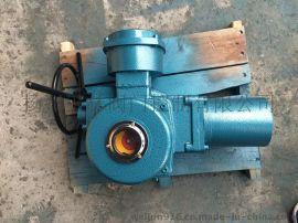 DQW20-1部分回转电动阀门执行器