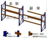 上海仕毅貨架生產優勢倉庫重型貨架