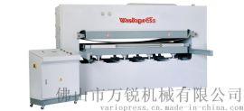 万锐variopress 正负压覆膜机(压机)-木工机械