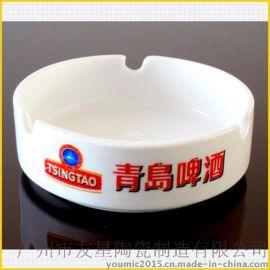 陶瓷厂家友星供应陶瓷烟灰缸 广告烟灰缸 强化瓷烟灰缸 圣礼礼品