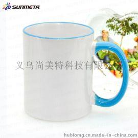 礼品马克杯广告马克杯马克杯陶瓷杯子陶瓷马克杯马克陶瓷杯马克杯陶瓷杯陶瓷马克杯咖啡杯陶瓷马克杯广告杯