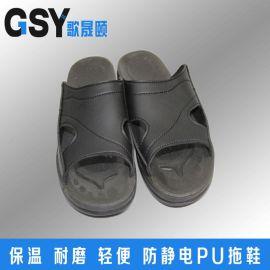 PU防静电拖鞋_珠海防静电拖鞋生产厂家_防静电拖鞋价格