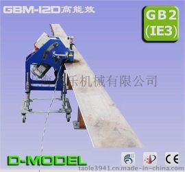上海捷瑞特GBM-12D自动行进式钢板坡口机