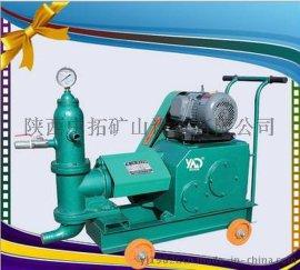 陕西直销单缸活塞式HJB-3灰浆泵
