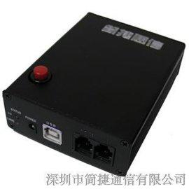 深简捷无线座机电话录音盒, SD卡存储, 免电脑, 录电信移动铁通商话