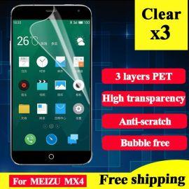 小米note4钢化膜玻璃5.7寸顶配版noto手机高清保护弧边贴膜前小米5