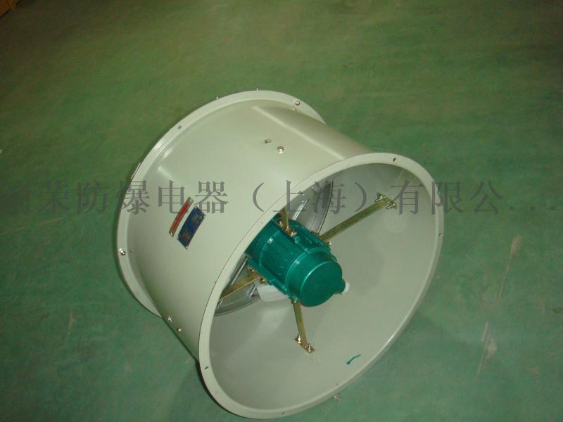 上海渝荣BT35系列防爆轴流风机特价