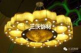 广州透光石厂家,透光石效果,透光石案例,透光石价格透光石加工厂