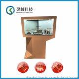 上海廠家大尺寸落地透明液晶顯示屏顯示器上海江蘇浙江山東安徽甘肅陝西東北
