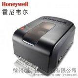 Honeywell/霍尼韦尔PC42T标签条码打印机高速  条码打印机