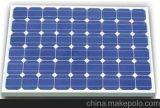 上海飞达尔3.8W156.156电池片回收