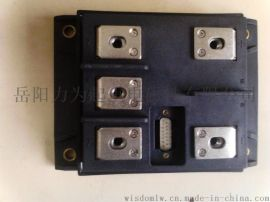 MZKS-ZL-500三相整流模块