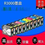 爱普生 EPSON R3000墨盒 T1571墨盒 T157墨盒