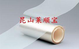 透明PET两层保护膜 两层PET保护膜