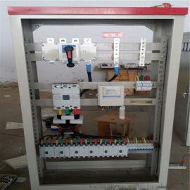 KYN高压移开式开关柜 高压成套电气柜定做 厂家