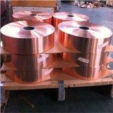 T1紫铜带 双面镀镍紫铜带 超导紫铜带厂家
