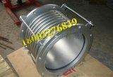 厂家直销DN150 PN1.6通用波纹补偿器耐腐蚀耐高温