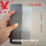 1.5mm聚氯乙烯pvc防水卷材內增強加筋耐根穿刺