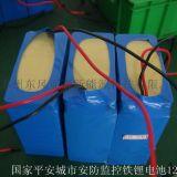 12v40ah磷酸铁锂电池 太阳能路灯锂电池