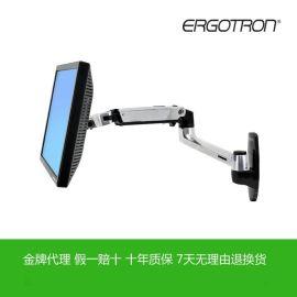 Ergotron爱格升45-243-026壁挂式液晶电脑显示器支架