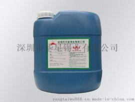 深圳市华星锡业直销环保免洗助焊剂,非松香助焊剂,无铅免洗助焊剂