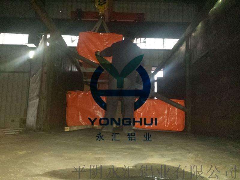 yx35-125-750型壓型瓦楞鋁板