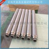 盈高可清洗式焊接接口微孔不锈钢粉末烧结管