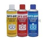 新美达DPT-DW低温探伤剂 500ml/瓶