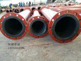 鋼管襯膠,碳鋼襯膠管道,鋼管襯膠管件