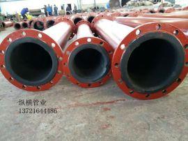 钢管衬胶,碳钢衬胶管道,钢管衬胶管件